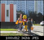 Нажмите на изображение для увеличения Название: 458148.jpg Просмотров: 199 Размер: 341.8 Кб ID: 13767