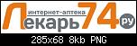 Нажмите на изображение для увеличения Название: logo (3).png Просмотров: 203 Размер: 7.7 Кб ID: 14445
