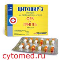 Нажмите на изображение для увеличения Название: gripp-orz-orvi-citovir-kapsuly.jpg Просмотров: 2813 Размер: 14.5 Кб ID: 6864