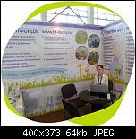 Нажмите на изображение для увеличения Название: vistavka-2.jpg Просмотров: 433 Размер: 64.5 Кб ID: 7181
